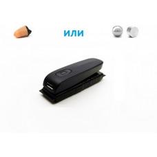 Беспроводная гарнитура Bluetooth Nano Box